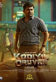 Kodiyil Oruvan (Tamil)