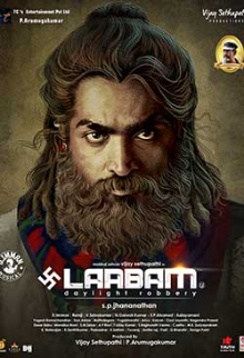 Laabam (Tamil)