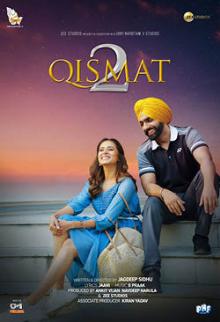 Qismat 2 (Punjabi)