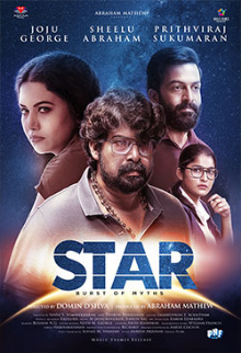 Star (Malayalam)